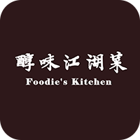 Foodies Kitchen