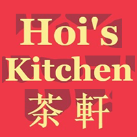Hois Kitchen