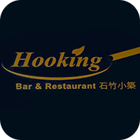 Hooking Bar & Restaurant